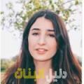 نصيرة من قرية عالي أرقام بنات للزواج