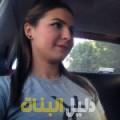 غفران من محافظة طوباس أرقام بنات للزواج