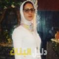 نزيهة من القاهرة دليل أرقام البنات و النساء المطلقات