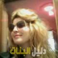 غفران من أبو ظبي دليل أرقام البنات و النساء المطلقات