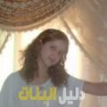 نيرمين من قرية عالي دليل أرقام البنات و النساء المطلقات