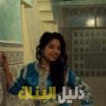 أروى من القاهرة أرقام بنات للزواج