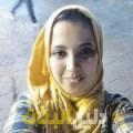 وئام من القاهرة أرقام بنات للزواج