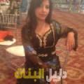 عواطف من محافظة سلفيت أرقام بنات للزواج