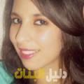 أمينة من دمشق أرقام بنات للزواج