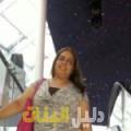 ميرنة من أبو ظبي أرقام بنات للزواج