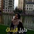 نورة من أبو ظبي أرقام بنات للزواج