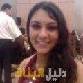 ريهام من أبو ظبي أرقام بنات للزواج
