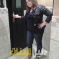 ريهام من عنابة أرقام بنات للزواج