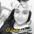 مارية من بنغازي أرقام بنات للزواج