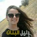 إشراف من حلب أرقام بنات للزواج