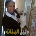 حلى من حلب أرقام بنات للزواج