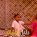 لانة من أبو ظبي أرقام بنات للزواج