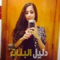 راضية من القاهرة أرقام بنات للزواج