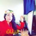 لبنى من حلب أرقام بنات للزواج