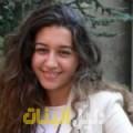 وداد من دمشق أرقام بنات للزواج