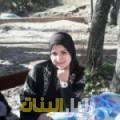 زوبيدة من بنغازي أرقام بنات للزواج