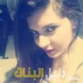 نجمة من أبو ظبي أرقام بنات للزواج
