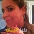 تيتريت من أبو ظبي أرقام بنات للزواج