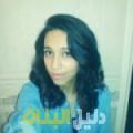حالة من أبو ظبي أرقام بنات للزواج