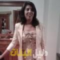 رشيدة من جونيه دليل أرقام البنات و النساء المطلقات