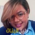 ميرال من أبو ظبي أرقام بنات للزواج