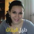 إسلام من حلب أرقام بنات للزواج