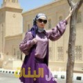 هداية من حلب أرقام بنات للزواج