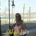 سمرة من أبو ظبي أرقام بنات للزواج