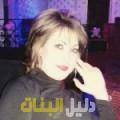 إيمان من محافظة سلفيت أرقام بنات للزواج