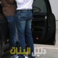 نزيهة من أبو ظبي أرقام بنات للزواج