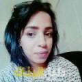 تيتريت من محافظة سلفيت أرقام بنات للزواج