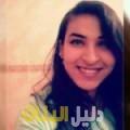 مروى من القاهرة أرقام بنات للزواج