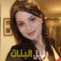 راضية من حلب أرقام بنات للزواج
