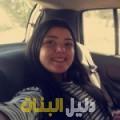 كنزة من القاهرة أرقام بنات للزواج