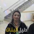 رزان من ولاية قريات أرقام بنات للزواج