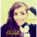جانة من القاهرة أرقام بنات للزواج