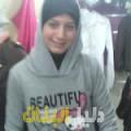 آنسة من بنغازي أرقام بنات للزواج