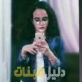 كلثوم من القاهرة دليل أرقام البنات و النساء المطلقات