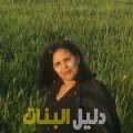 سيرينة من القاهرة أرقام بنات للزواج