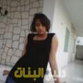 زوبيدة من محافظة طوباس أرقام بنات للزواج