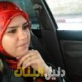سورية من أبو ظبي أرقام بنات للزواج