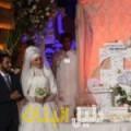 نيسرين من أبو ظبي أرقام بنات للزواج