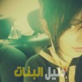 وردة من حلب أرقام بنات للزواج