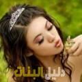 نوال من بيروت دليل أرقام البنات و النساء المطلقات