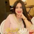 راندة من ولاد تارس أرقام بنات للزواج
