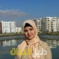 أمينة من بنغازي أرقام بنات للزواج