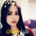 نجية من حلب أرقام بنات للزواج