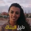 هدى من أبو ظبي أرقام بنات للزواج