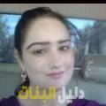 سيمة من دمشق أرقام بنات للزواج